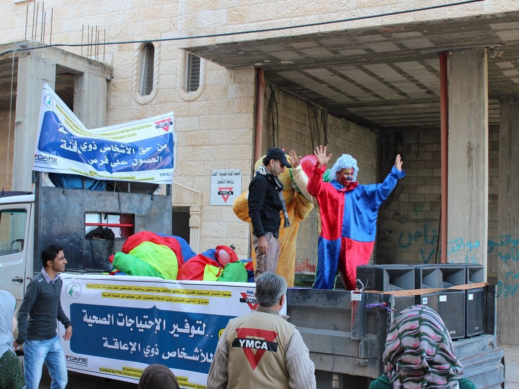 People with Disability Day - Jenin - December 2012